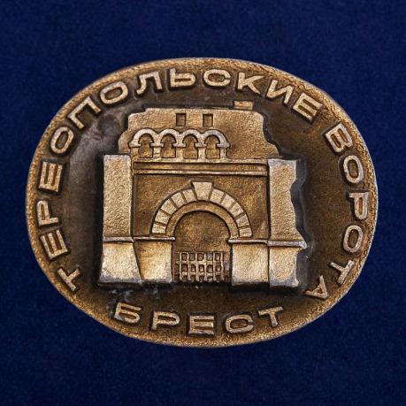 """Значок """"Брест. Тереспольские ворота"""""""