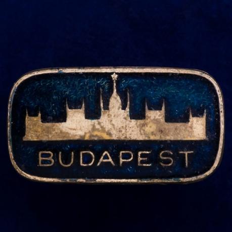 """Значок """"Будапешт"""""""