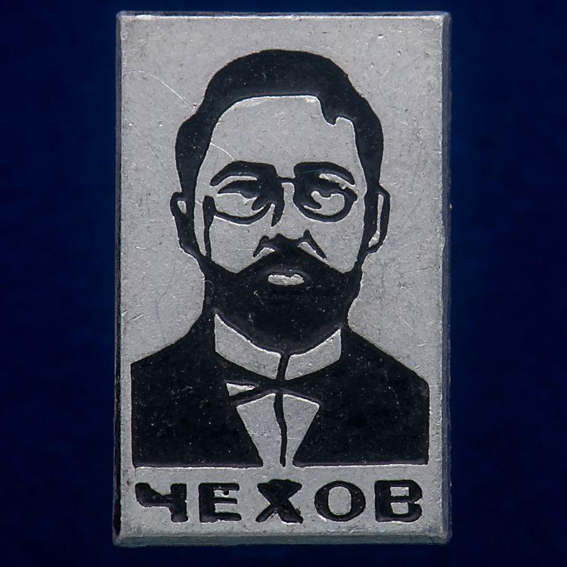 """Значок """"Чехов"""""""