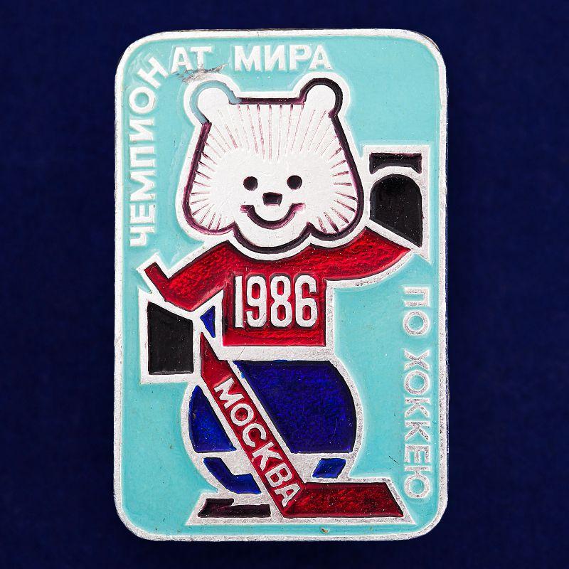 """Значок """"Чемпионат Мира по Хоккею 1986 г."""""""