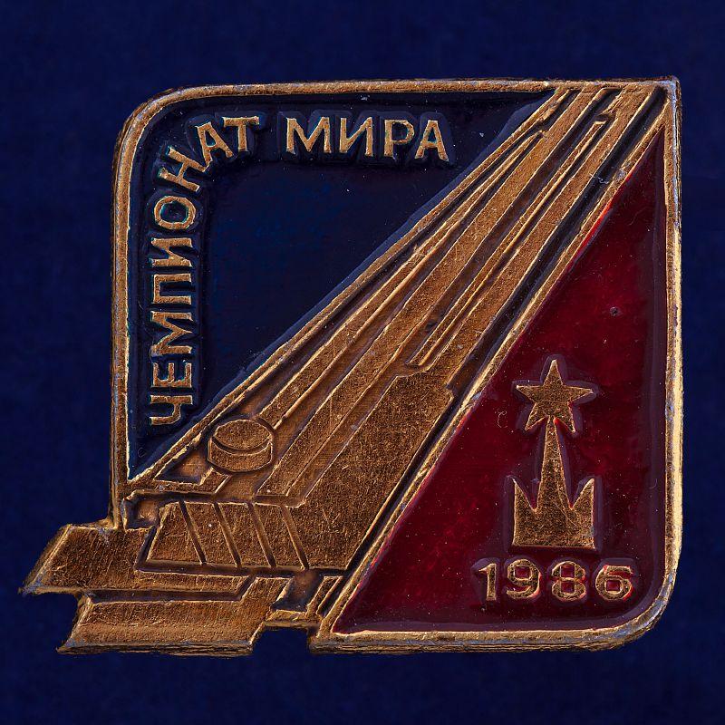 """Значок """"Чемпионат Мира по Хоккею 1986"""""""