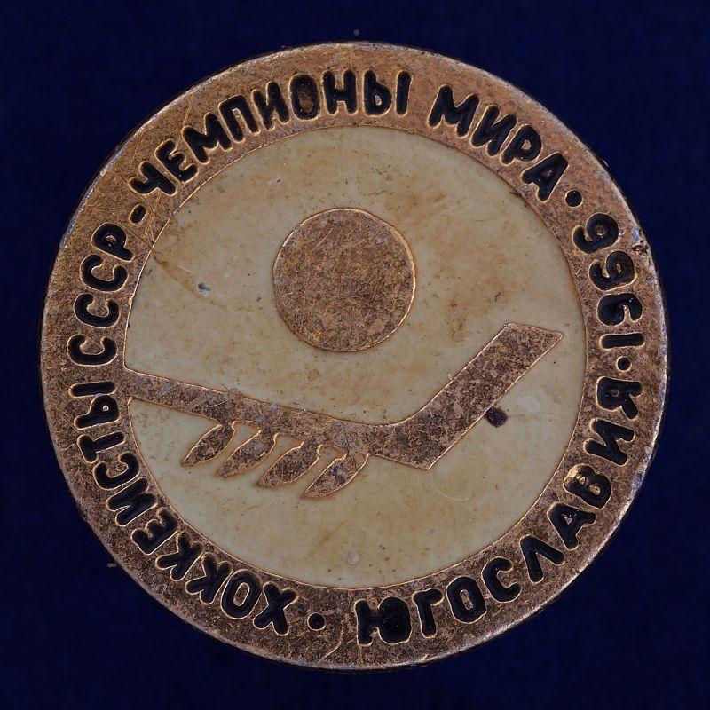 """Значок  """"Чемпионата Мира по хоккею"""""""