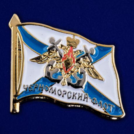 Значок Черноморского флота