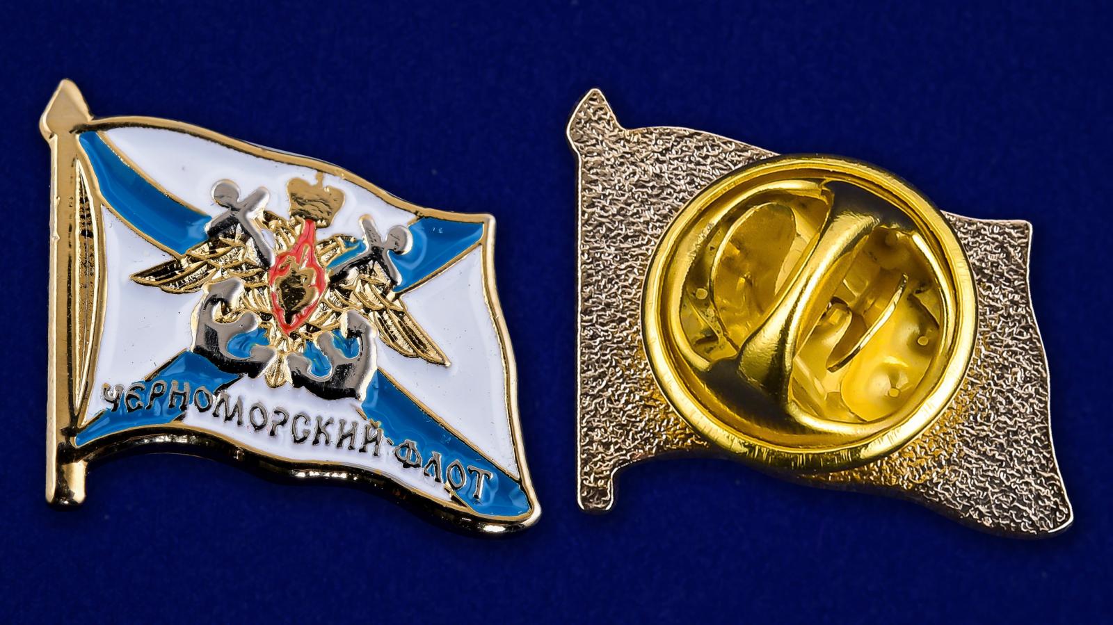 Значок Черноморского флота - аверс и реверс