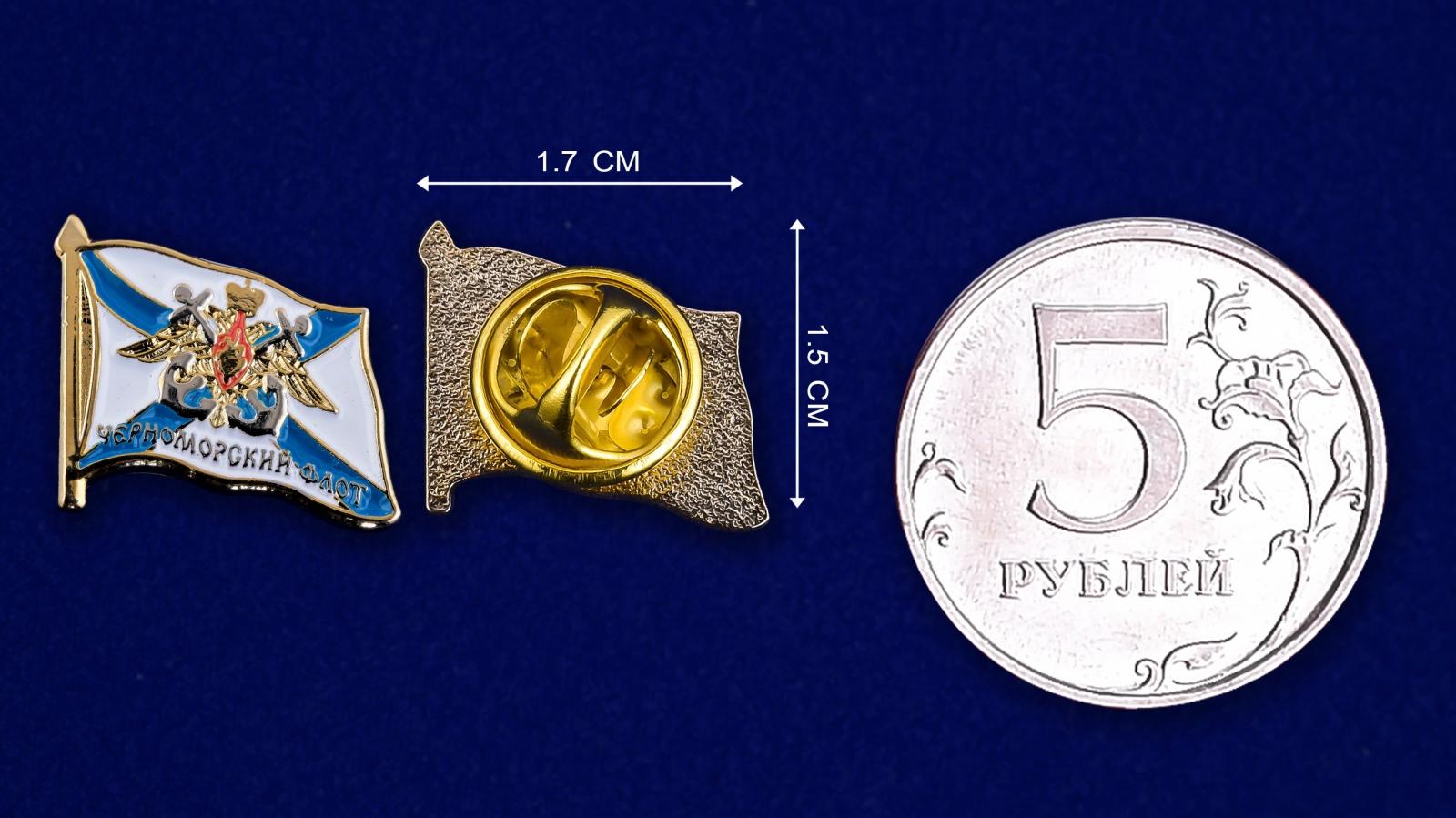 Значок Черноморского флота - сравнительный размер