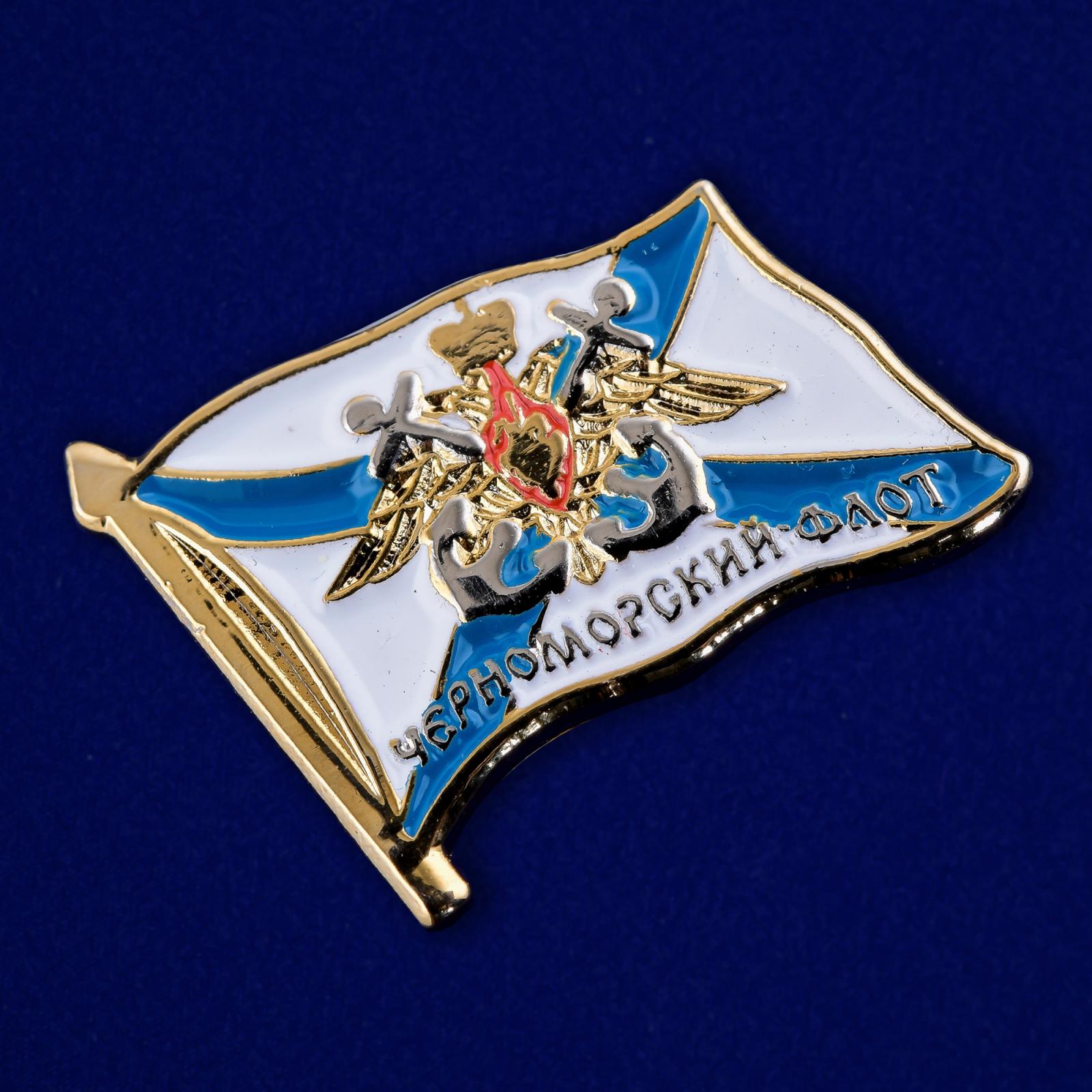 Значок Черноморского флота - общий вид