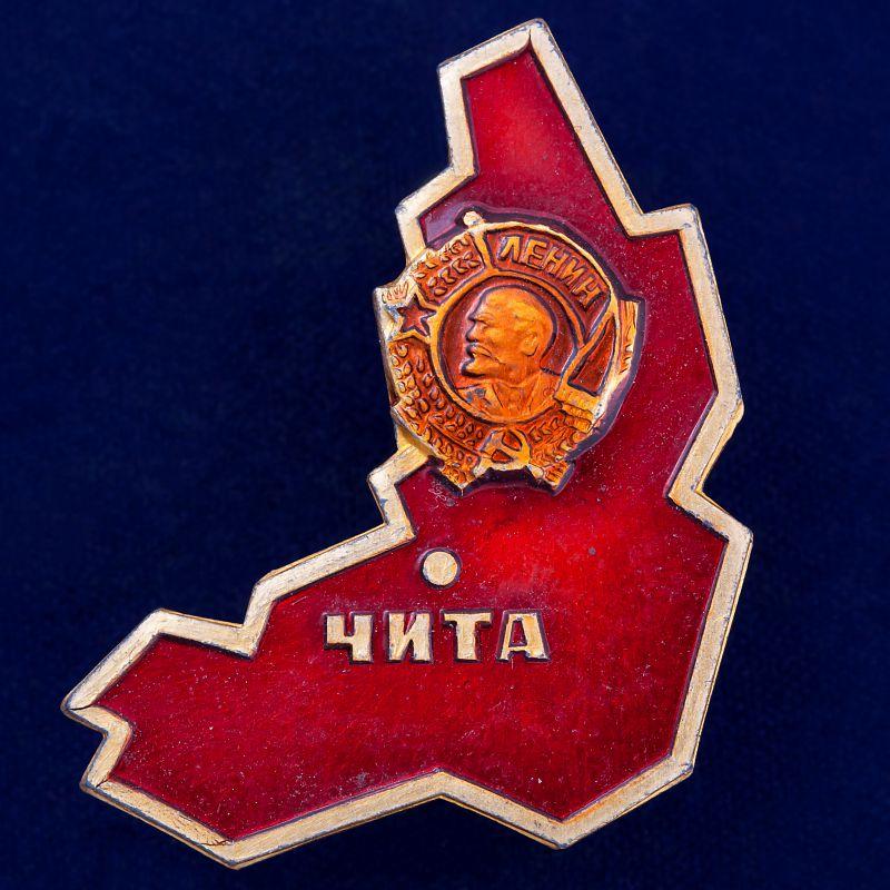 """Значок """"Читинская область"""""""