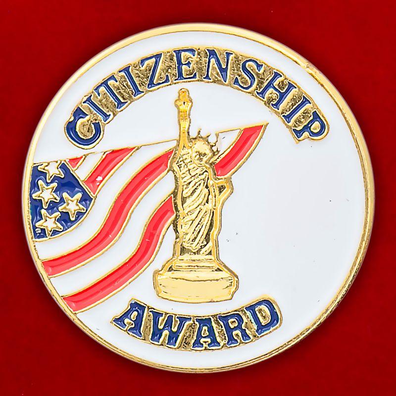 "Значок ""Citizenship Award"""
