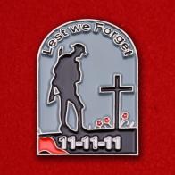 """Значок """"День памяти погибших в Первой мировой войне"""""""