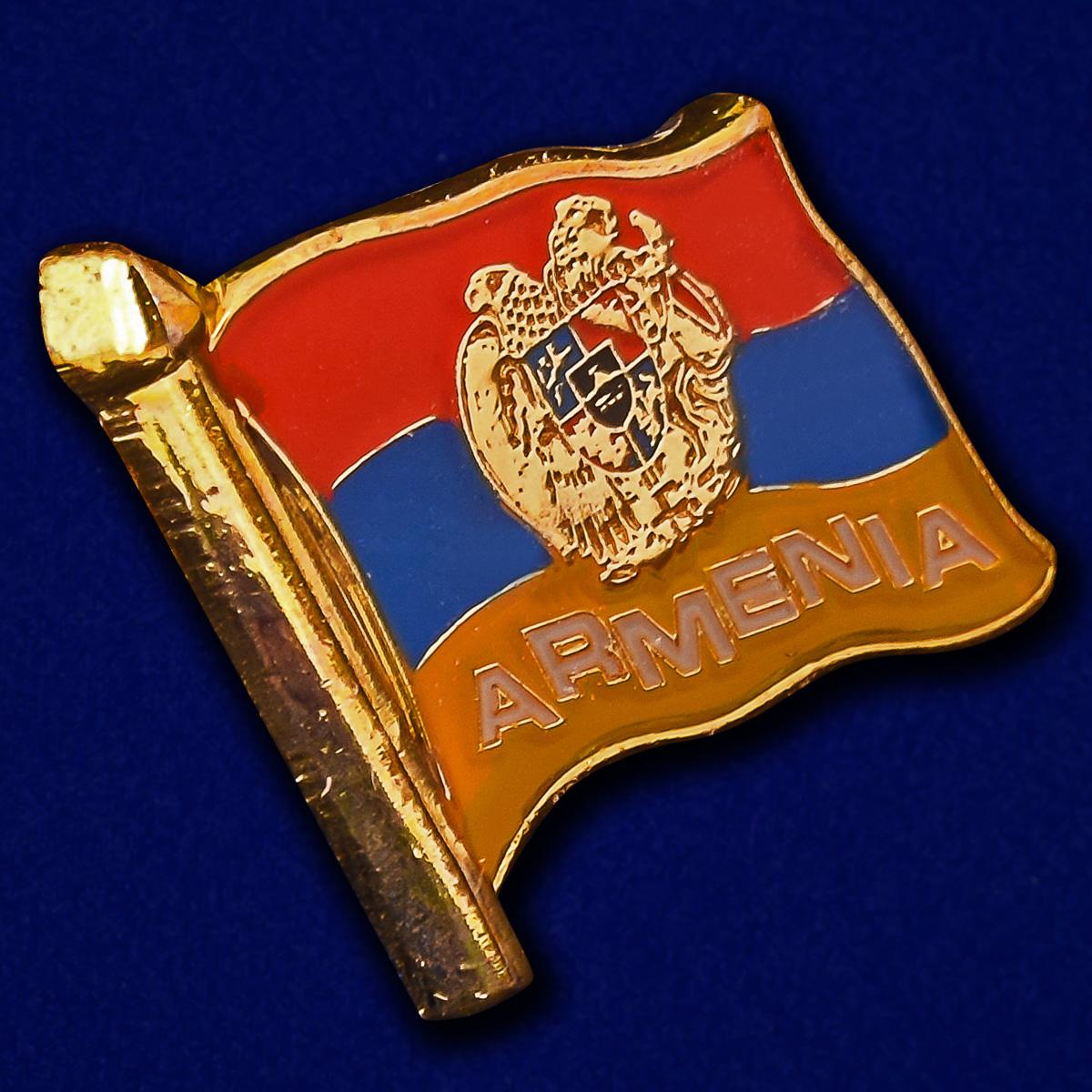 Купить значок для армян