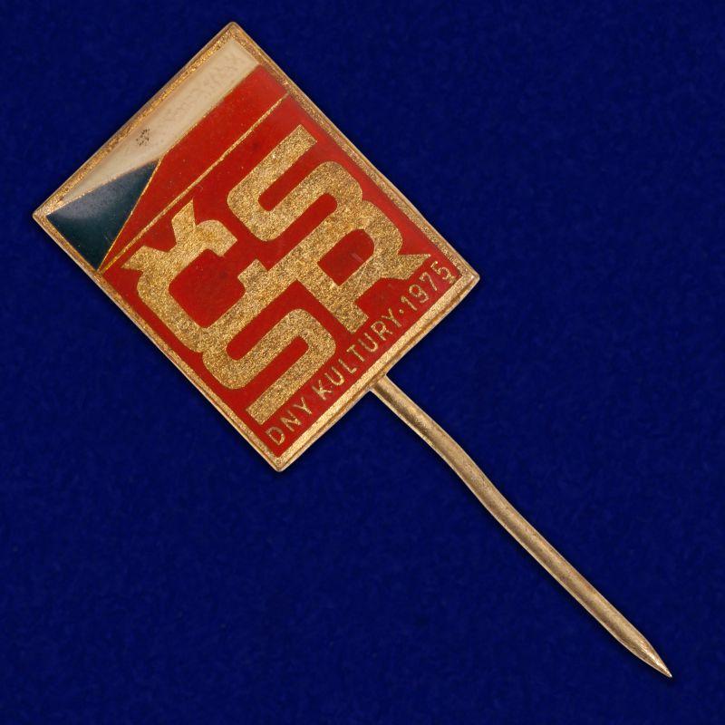 """Значок """"Дни культуры. Чехия 1975"""""""
