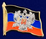 "Значок ""Флаг ДНР с гербом"""