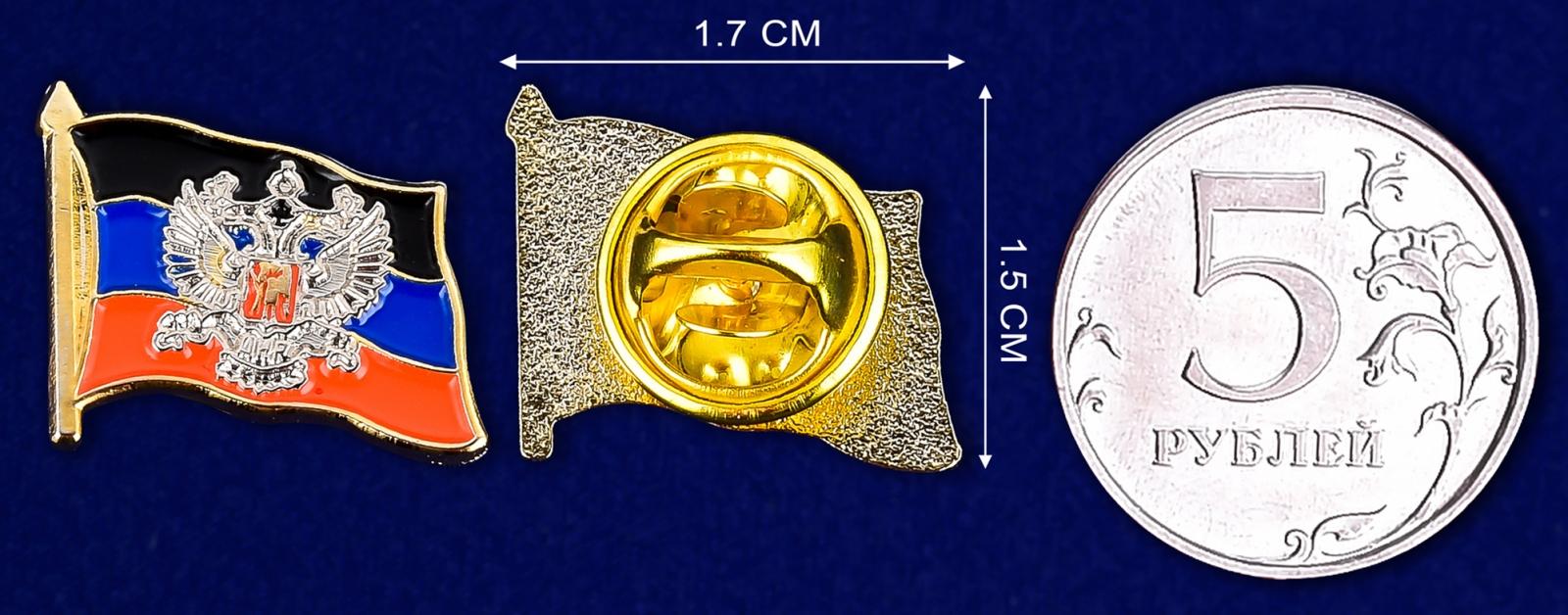 Значок ДНР с гербом - сравнительный размер