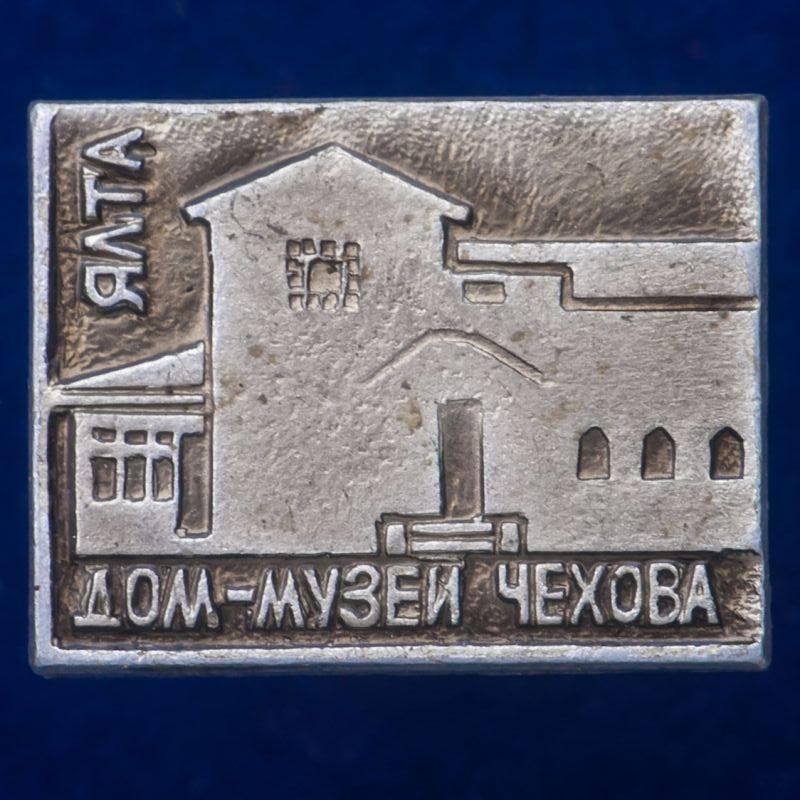 """Значок """"Дом-Музей А.П. Чехова"""""""
