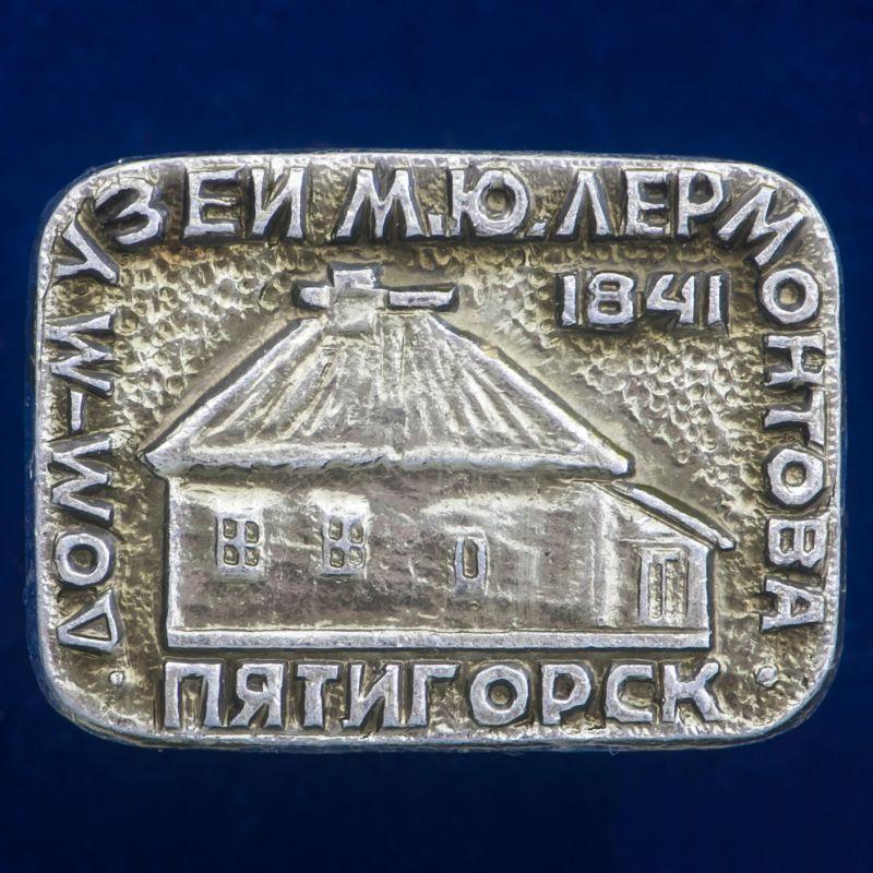 Стоимость советских значков в Военпро самая низкая!