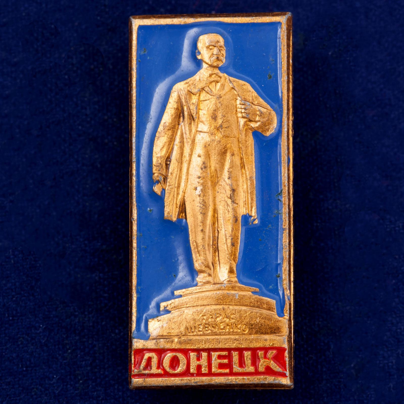 """Значок """"Донецк"""" Ленин"""