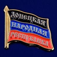 """Значок """"Донецкая Народная Республика"""""""