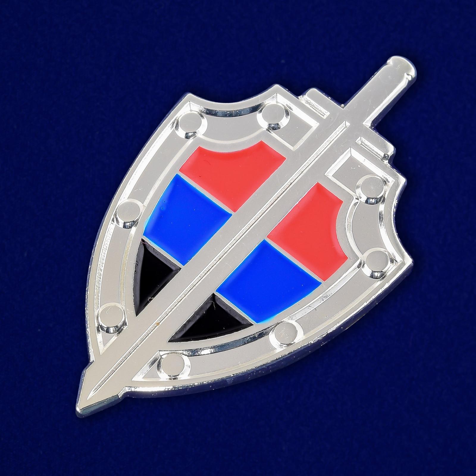 Значок в виде щита ДНР