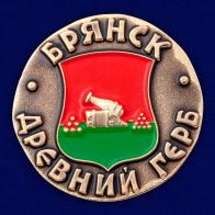 """Значок """"Древний герб Брянска"""""""