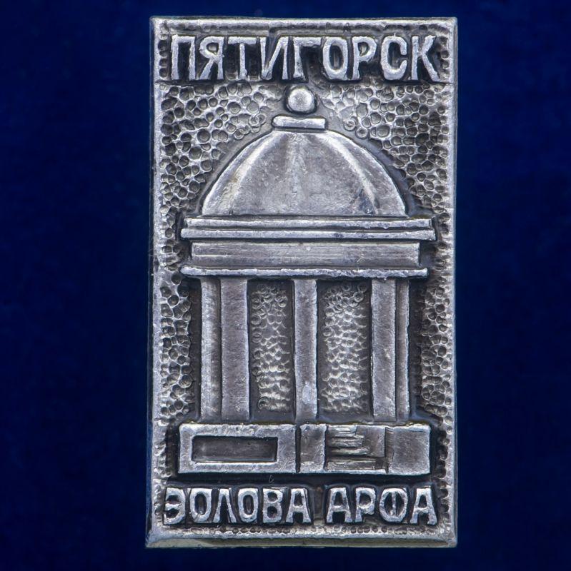 Советские значки городов курортов