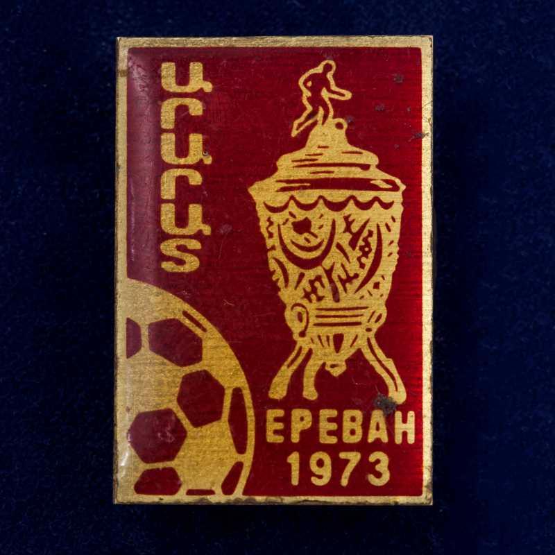 """Значок """"Ереван 1973"""""""