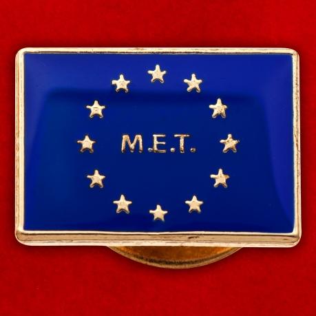 Значок ЕС