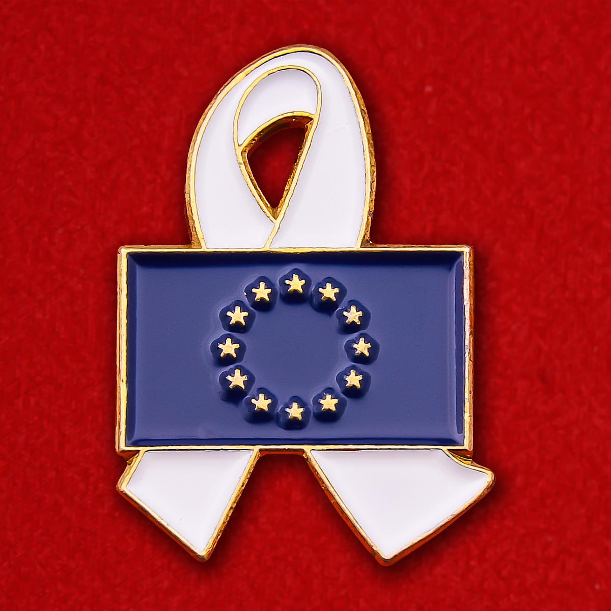 "Значок Евросоюза ""Белая лента"""