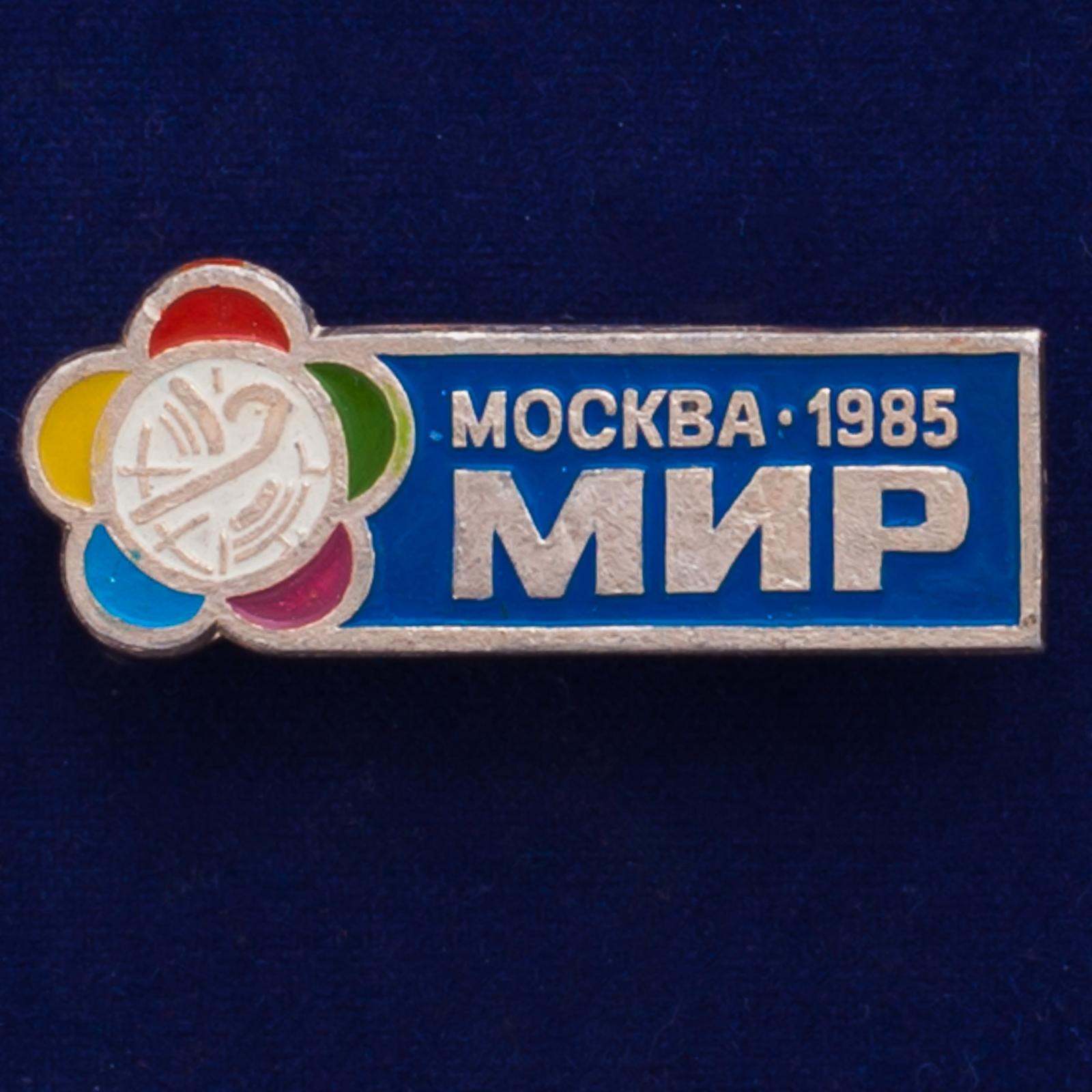 Значок Фестиваля студентов 1985