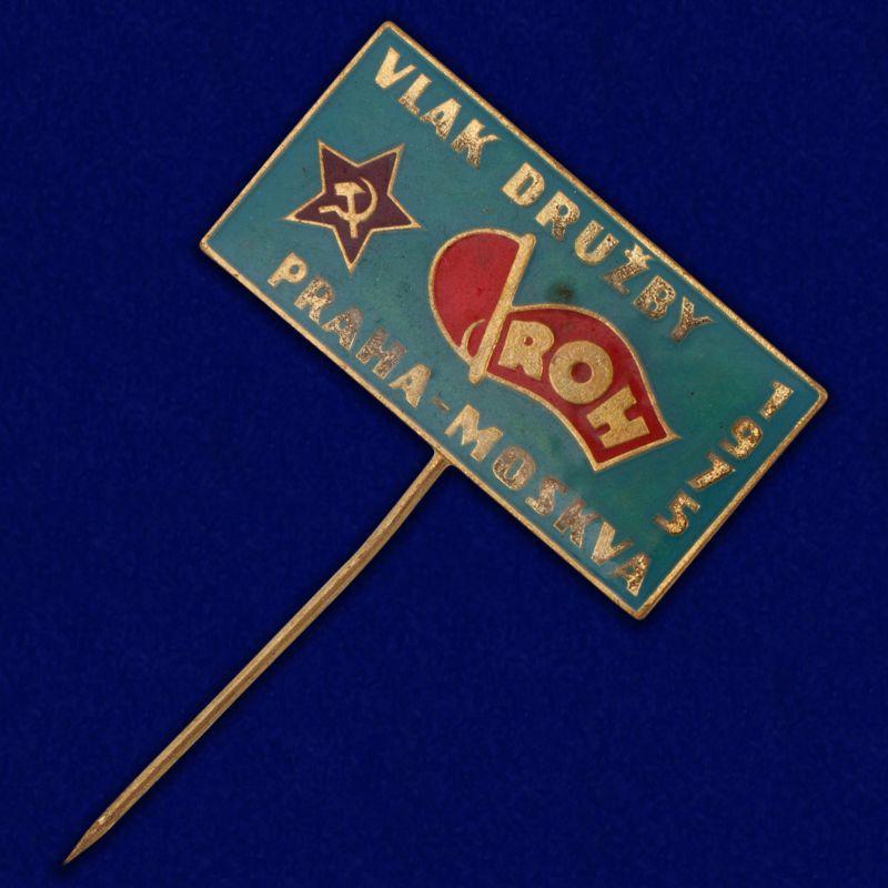 "Значок ""Флаг Дружбы"""