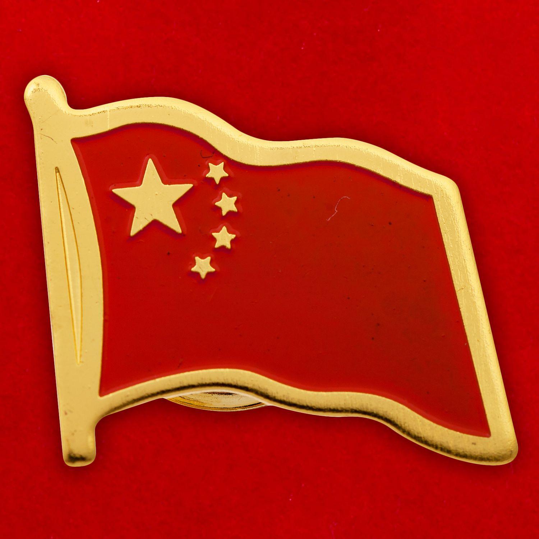 """Значок """"Флаг Китая"""""""
