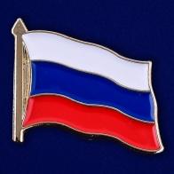 """Значок """"Флаг России"""""""