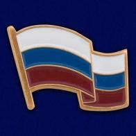 """Значок """"Флаг Российской Федерации"""""""