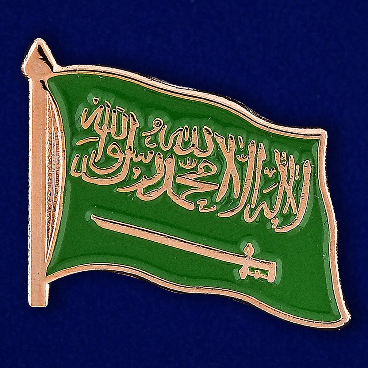 """Значок """"Флаг Саудовской Аравии"""""""
