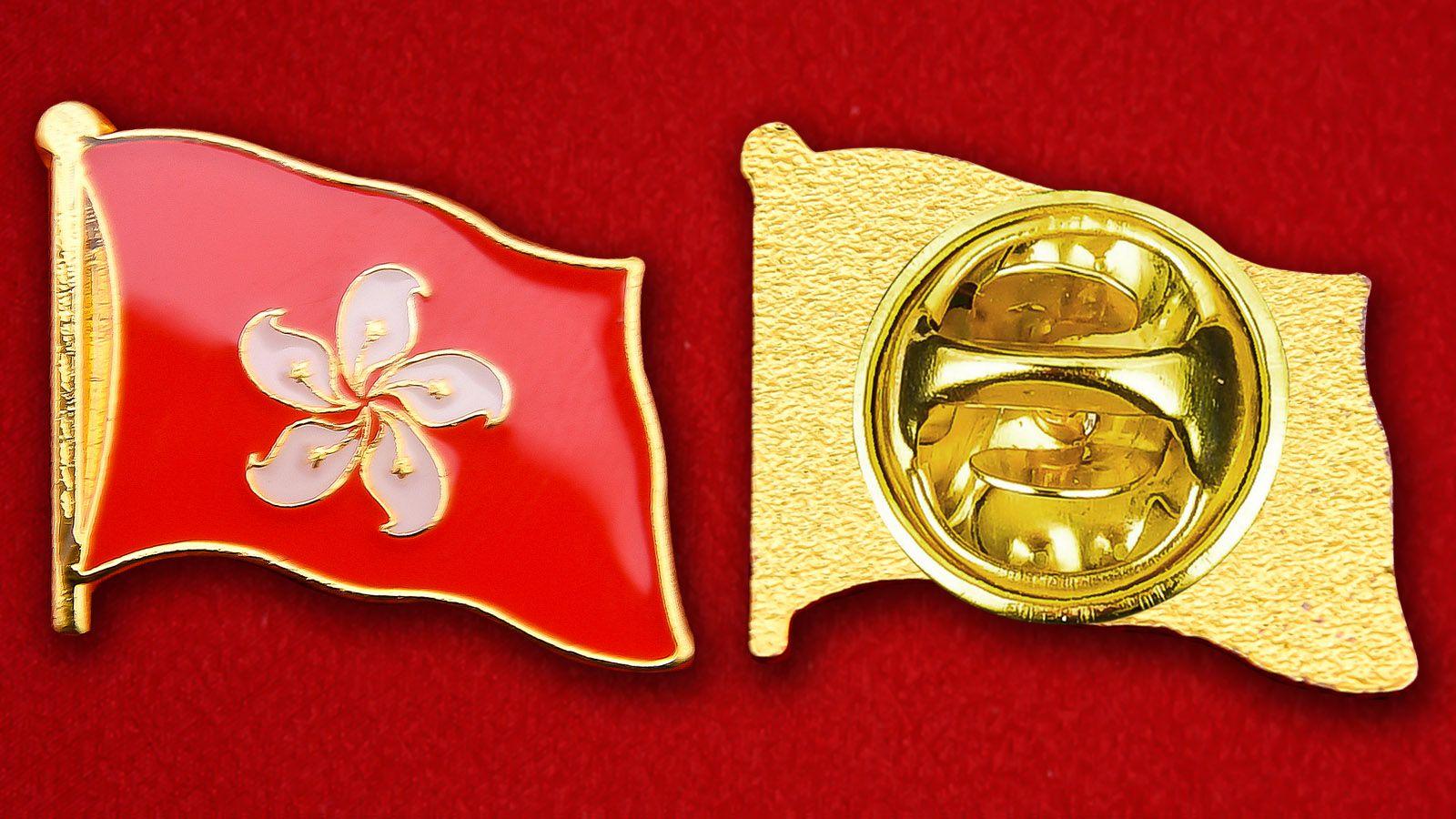 Значок Флага Гонконга - аверс и реверс