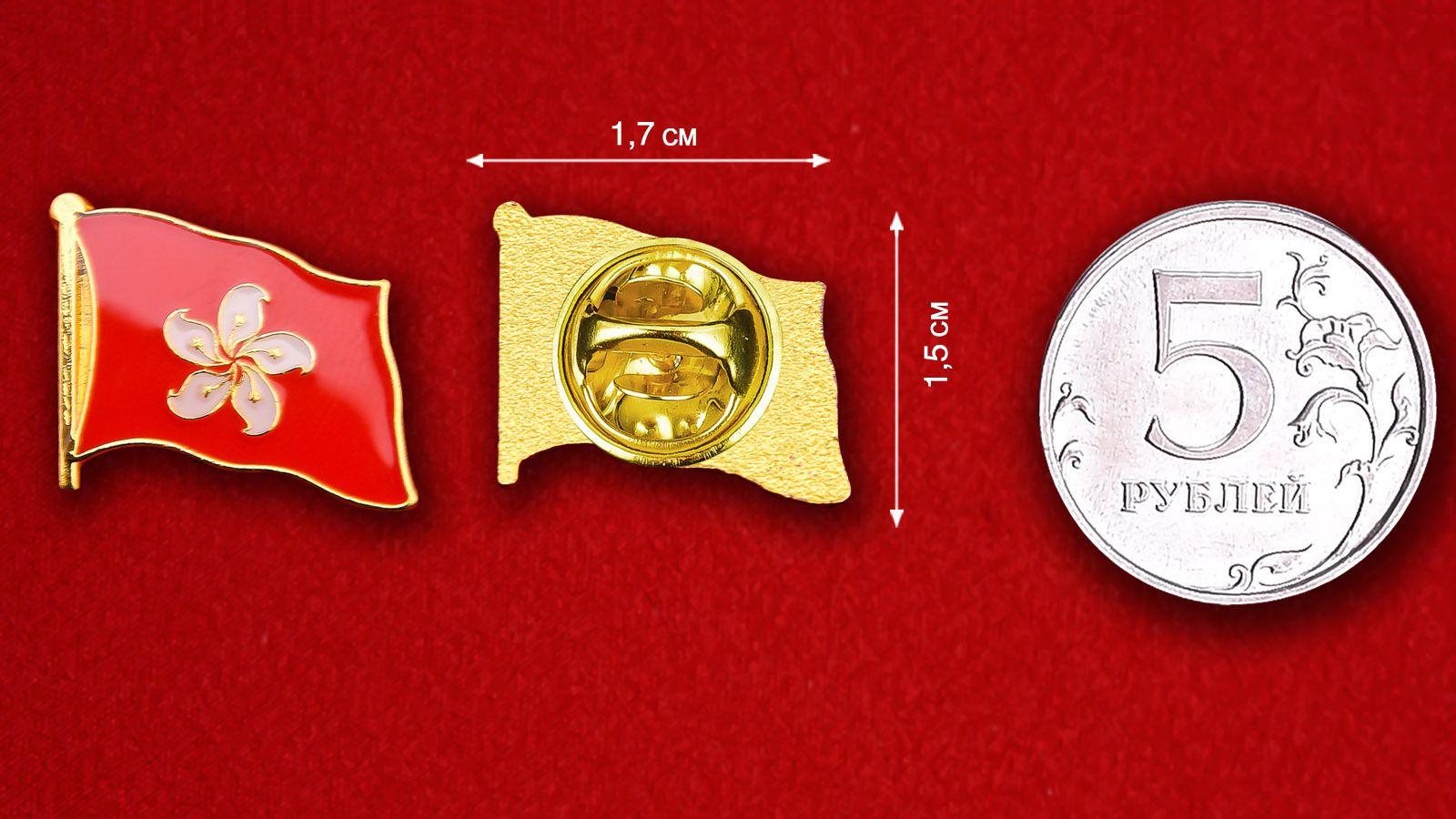 Значок Флага Гонконга - сравнительный размер