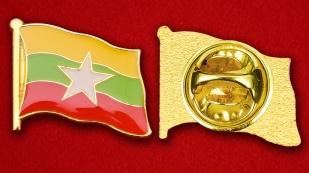 Значок Флага Мьянмы - аверс и реверс