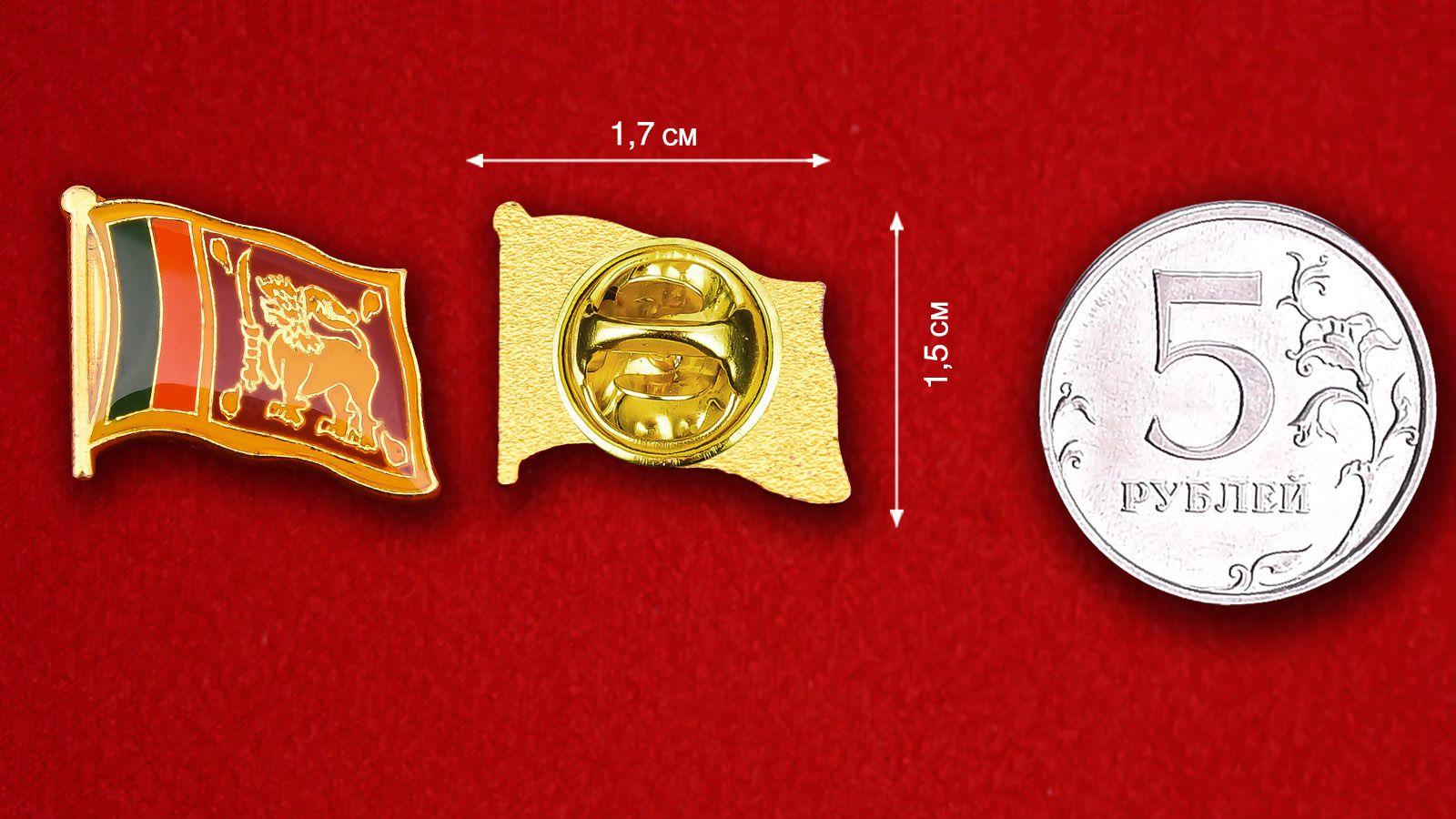 Значок Флага Шри-Ланки - сравнительный размер