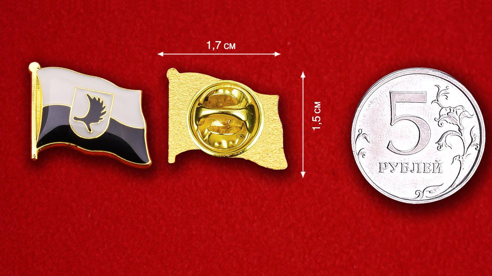 Значок Флага Восточной Пруссии - сравнительный размер