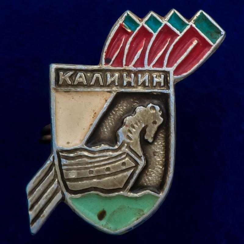 "Значок ""г Калинин"""