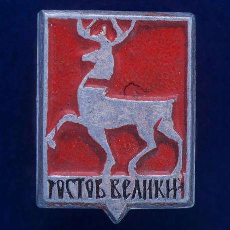"""Значок """"г. Ростов Великий"""""""