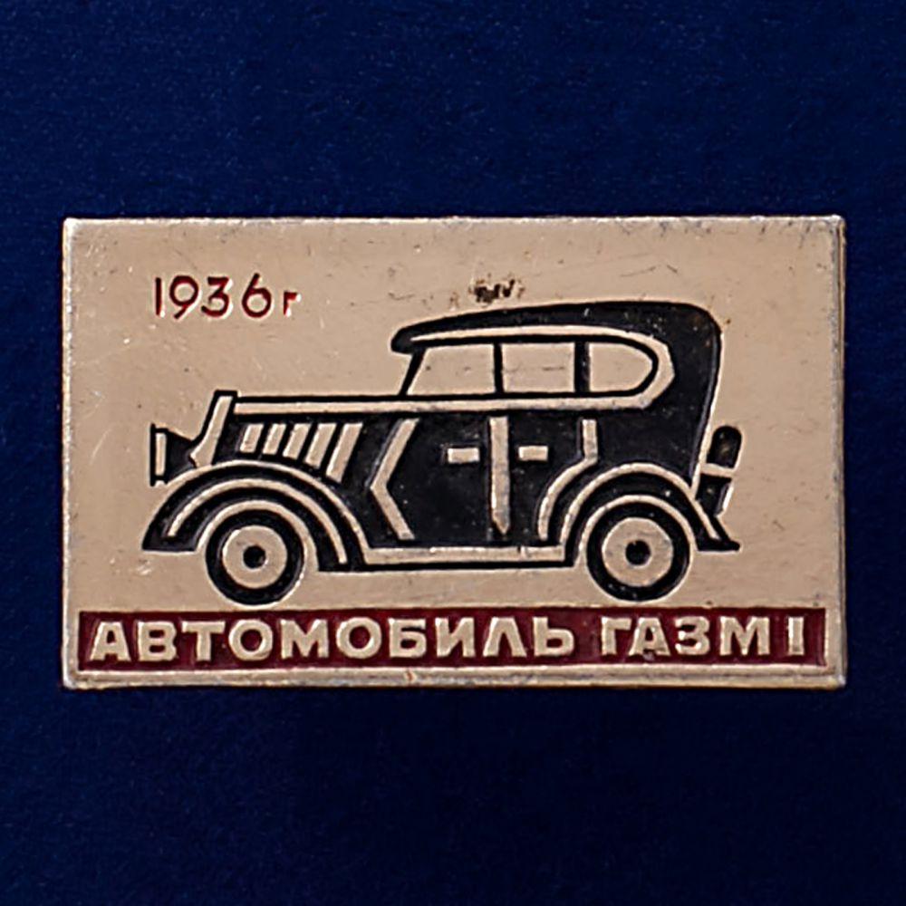 Значок ГАЗ-М1