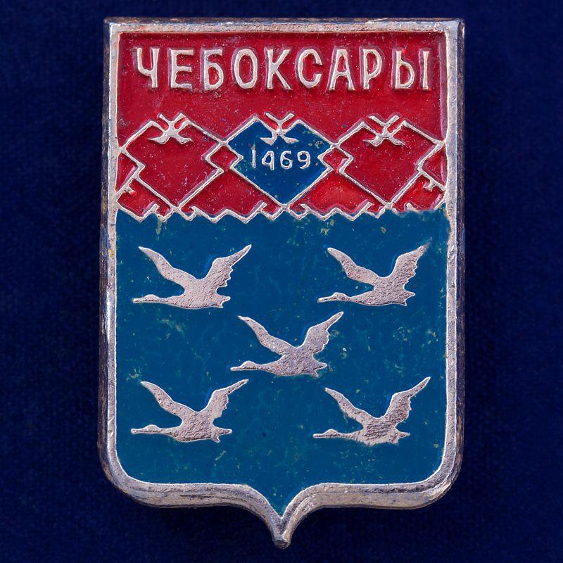 Значок Герб Чебоксар
