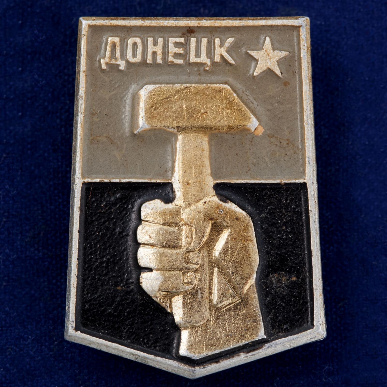"""Значок """"Герб Донецка"""""""