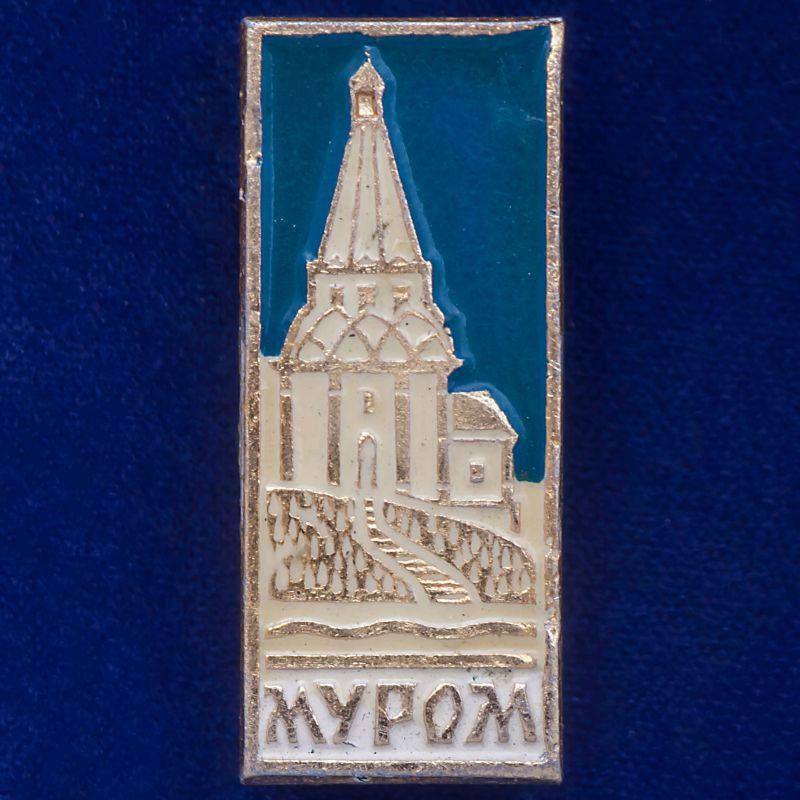 """Значок """"герб Мурома"""""""