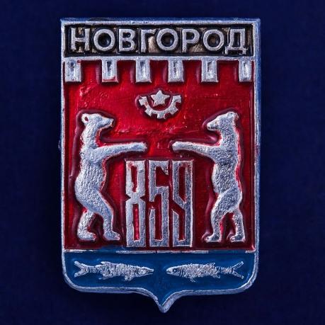 Значок герб Новгорода
