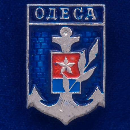 """Значок """"герб Одесса"""""""