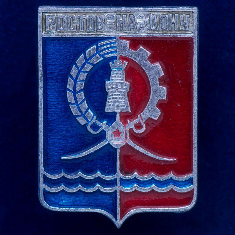 """Значок """"Герб. Ростов-на-Дону"""""""