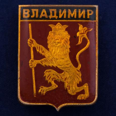 "Значок ""Герб Владимира"""