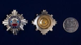 Знак ГИБДД За отличие в службе-сравнительный размер