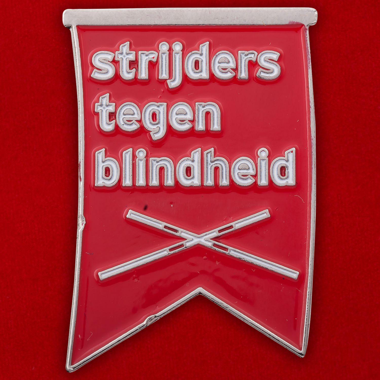 Значок голландского общества слепых